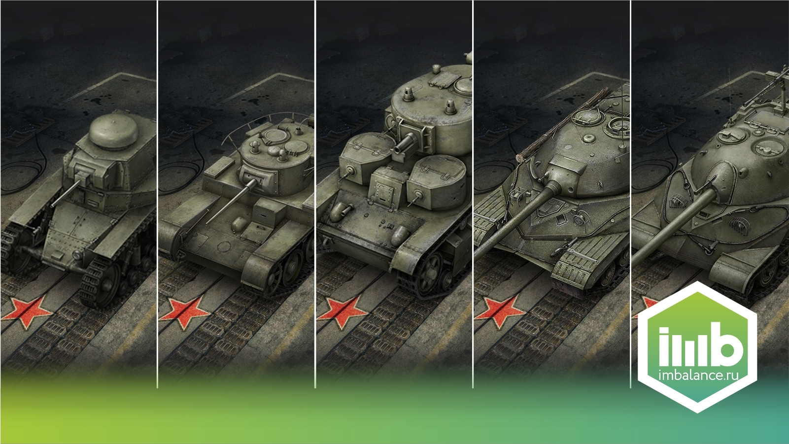 World of tanks sony цена