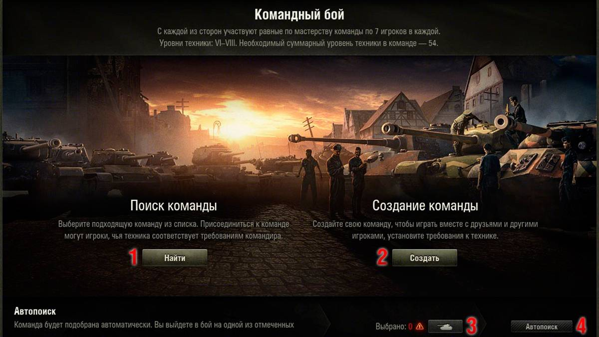 Gameplay танков в war thunder helicopter