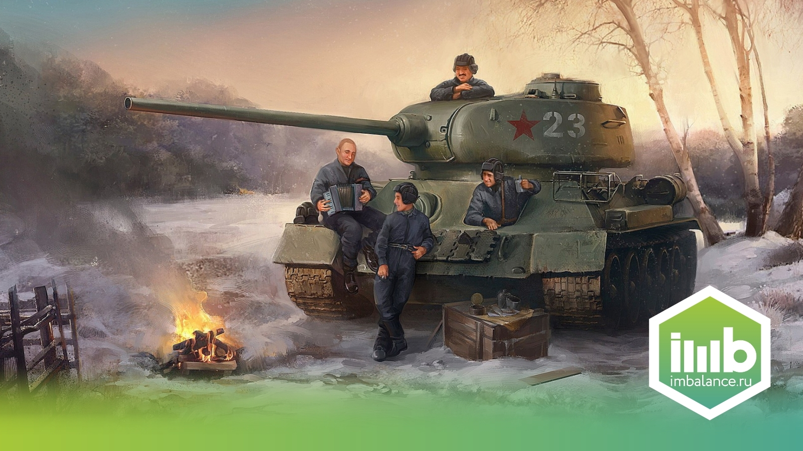 World of tanks флэш игру ps4