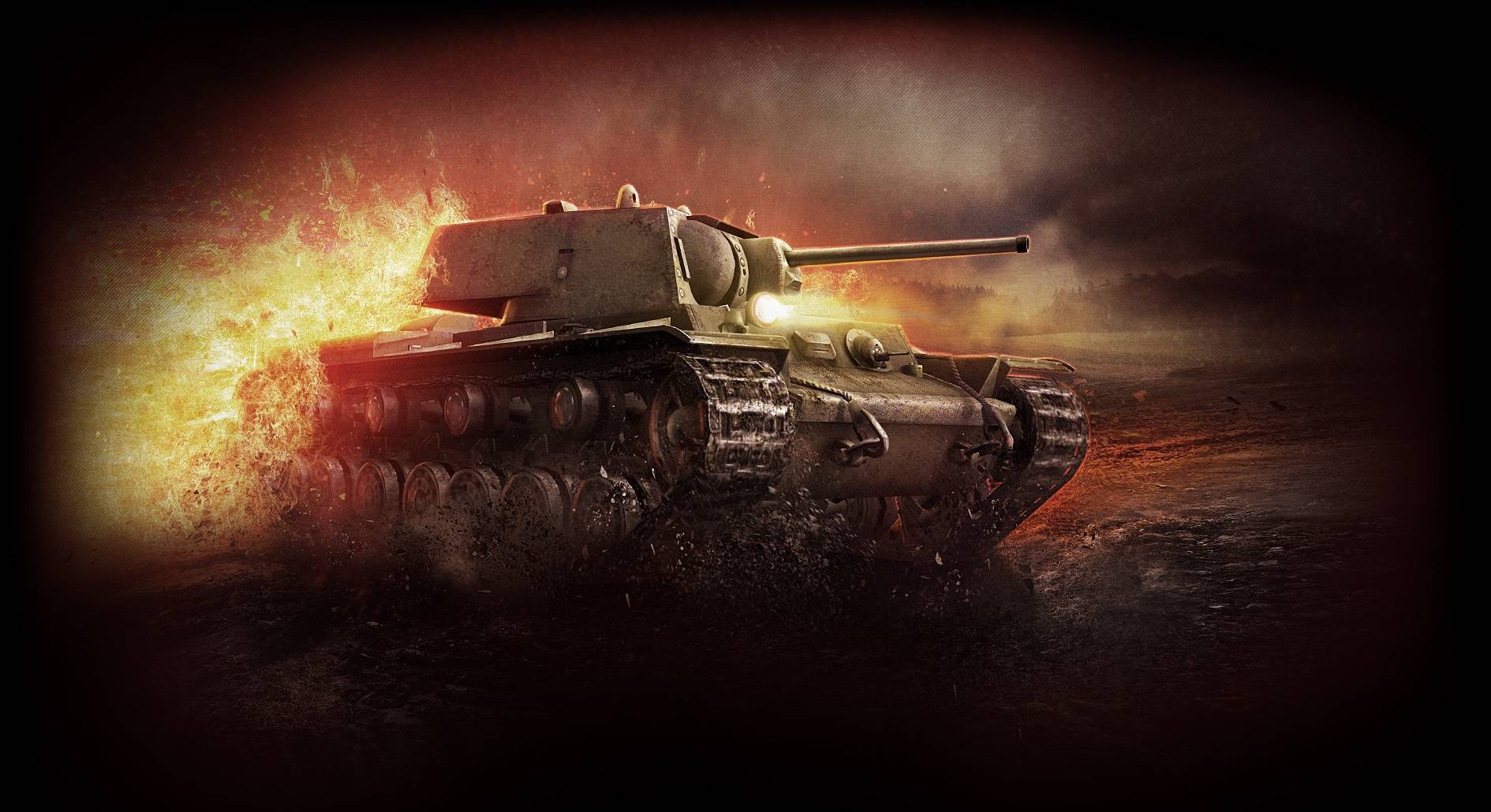 How to play the world of tanks