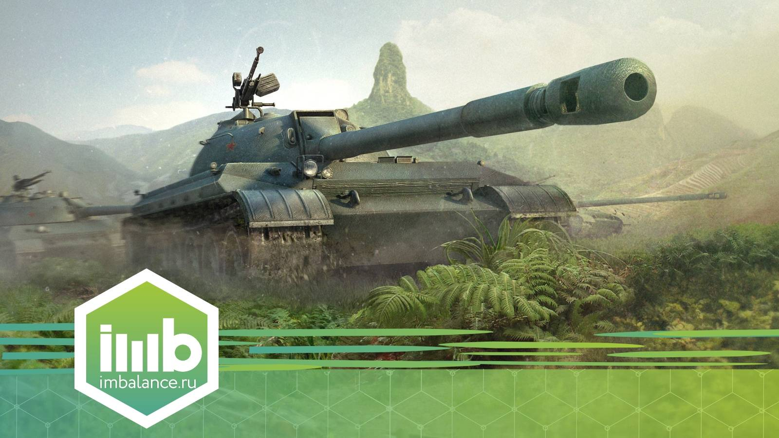 World of tanks blitz весит