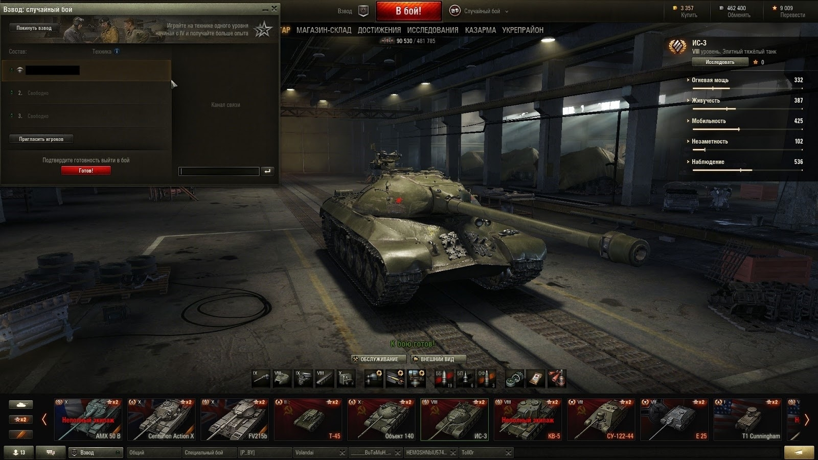 В1 танк в world of tanks